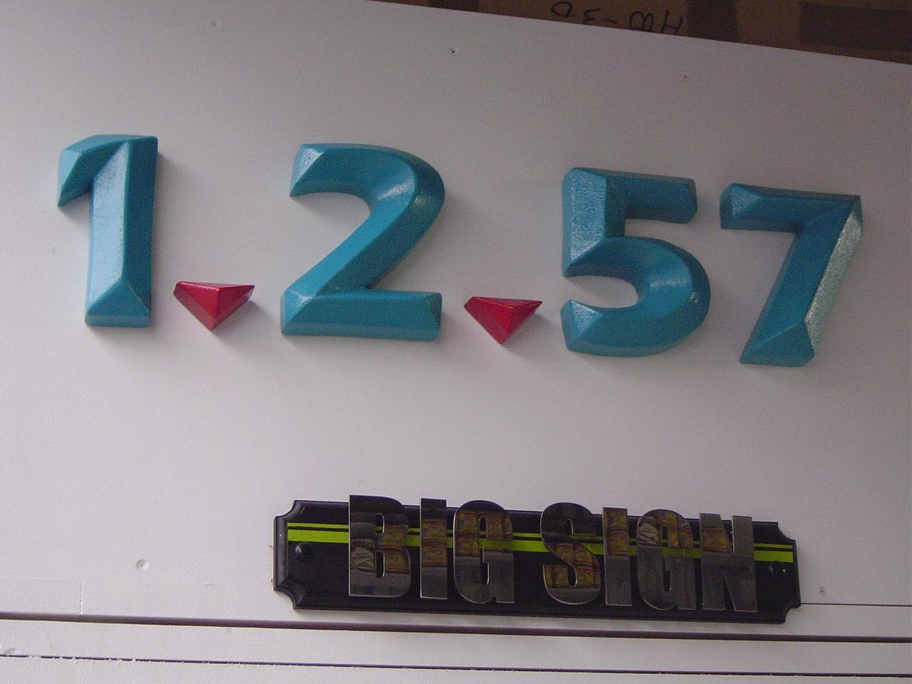 DSC03479