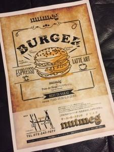 nutmeg ハンバーガー エスプレッソ