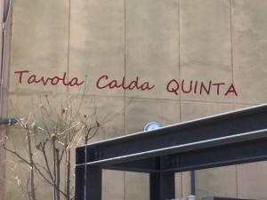 壁面サイン
