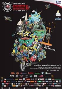 2019 Bangkok Motorbike Festival
