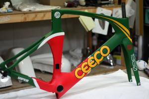Ceepo VIPER-R